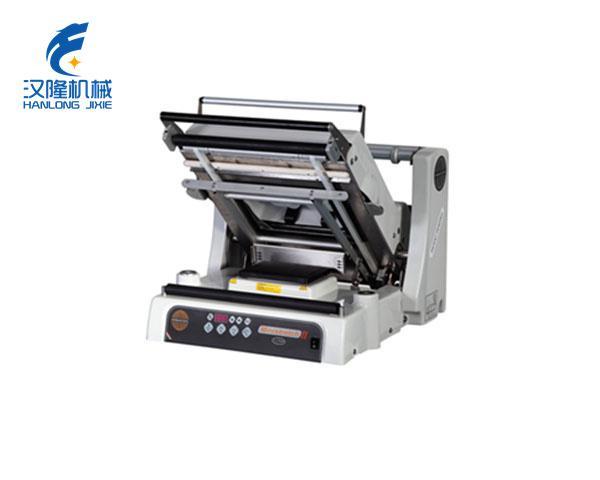 HLBZ-610保鲜膜包装机
