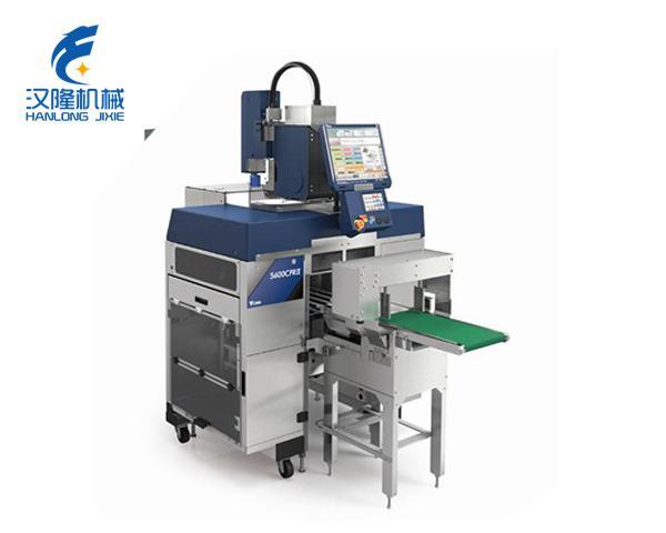 HLBZ-5600全自动保鲜膜包装机