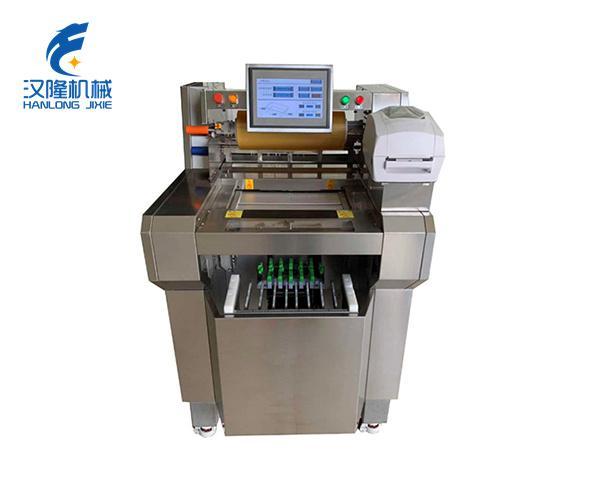 HLBZ-15D自动保鲜膜包装机