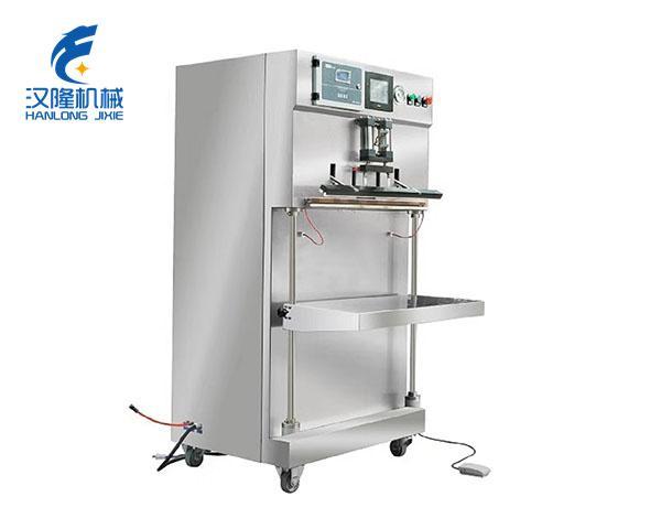 HLBZ-600D袋式气调包装机